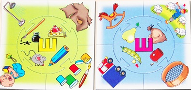 Вся логопедия Вся логопедия Информационный ресурс Картинки на звук Ш по логопедии
