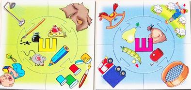 Картинки на звук Ш по логопедии