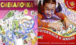 Набор  карточек к электровикторинам «Смекалочка», «Скоро в школу».