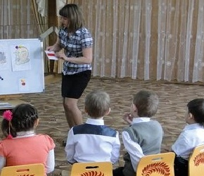 Формирование учебной деятельности у ребенка
