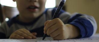 Обучение письму дошкольников