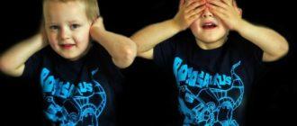 Обследование речи детей 4-5 лет с ОНР