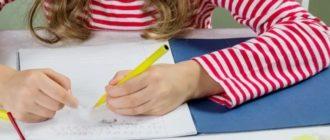 Развивашки для детей 4-5 лет распечатать