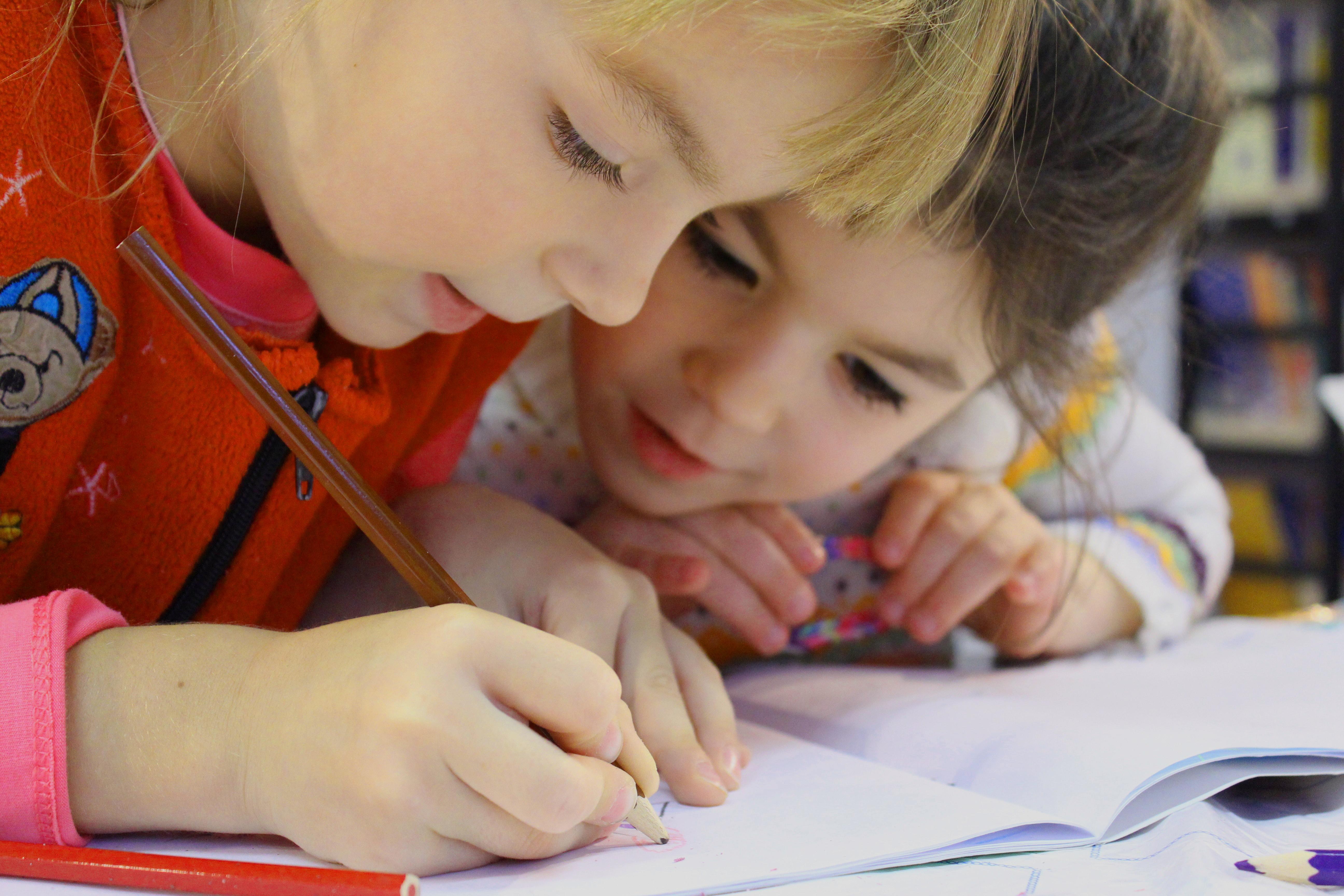Коррекция оптической дисграфии у младших школьников