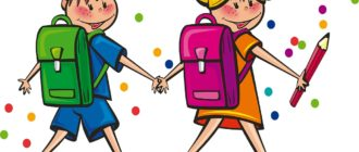журова подготовка к обучению грамоте детей 4-5 лет конспекты занятий